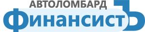 """Автоломбарт """"ФинансистЪ"""" Томск: деньги и займы под залог"""